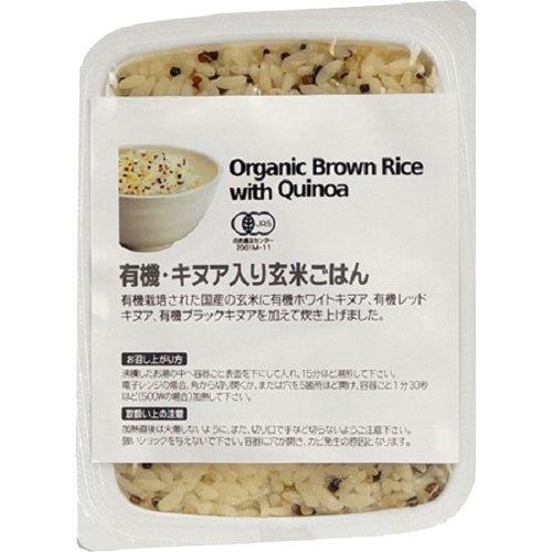 有機 キヌア入り玄米ごはん 150g 9478