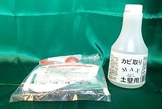カビ取りMAX 土壁・砂壁用 (中 350ml)