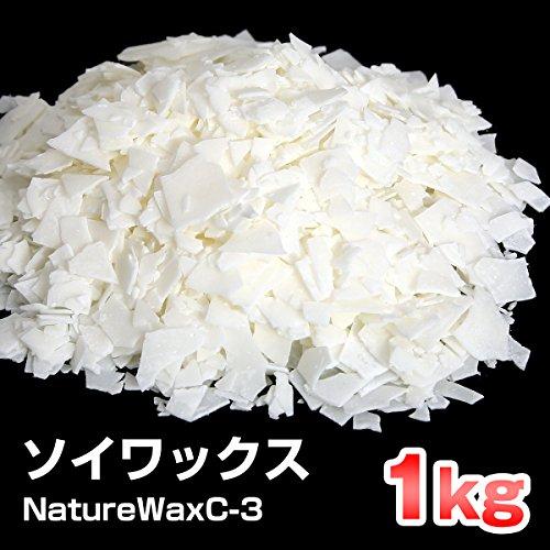 ソイワックス(ソフトタイプ) 1kg 大豆 NatureWaxC-3