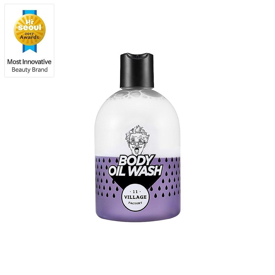 リーガン束切る[VILLAGE 11 FACTORY]ビラージュイレブンファクトリー リラクスデー?ボディオイルウォッシュバイオレット(Relax-day Body Oil Wash Violet)