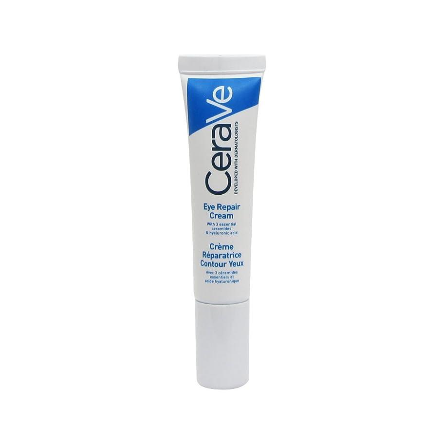 パール酸化物死Cerave Eye Care Cream 14ml [並行輸入品]