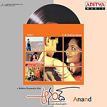 Anand (Original Motion Picture Soundtrack)