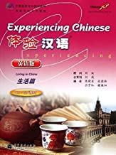 Best experiencing chinese book Reviews