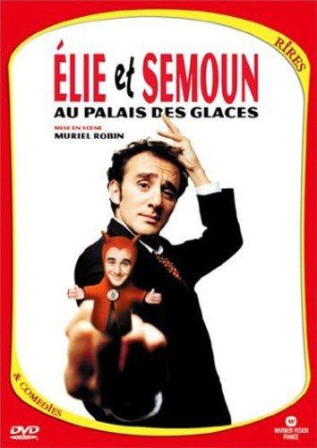 pas cher un bon Eri Semen: Eri et Semen dans le palais de glace