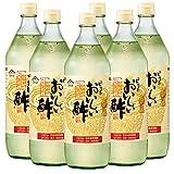 日本自然発酵 おいしい酢 900ml 6本セット