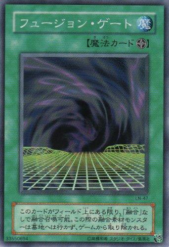 遊戯王 LN-47-N 《フュージョン・ゲート》 Normal