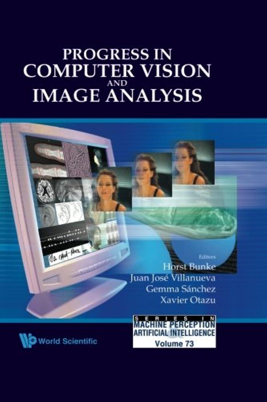 検索エンジンマーケティングプロトタイプ頑固なProgress In Computer Vision And Image Analysis