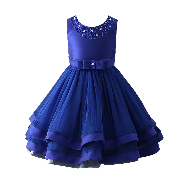 Glamulice DRESS ガールズ