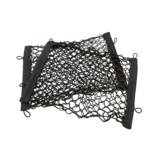 Land Rover Range Rover L322 2003-2012 Side Luggage LOADSPACE Cargo NET Pair Part: LR017770