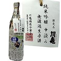 川亀 純米吟醸 中汲み無濾過しぼりたて生原酒 1800ml