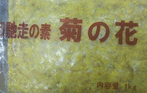 中国産 冷凍 菊の花 ( 黄色 ) 1kg 食用菊 ご馳走の素 業務用