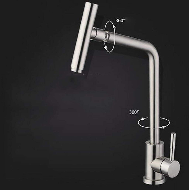 DYR Faucet kitchen faucet, single lever faucet, trough Caipen faucet (color  5 )