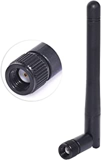 sourcing map WiFi Antenna 15dBi High Gain 2.4//5.8GHz SMA Male Dual Band Compatible with Bluetooth//Zigbee Antenna Paddle Type Black