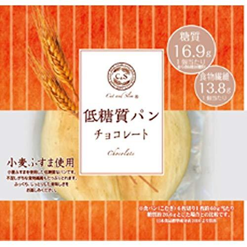 【ケース販売】 ピアンタ Cut and Slim 低糖質パン チョコレート ×12個