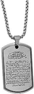عقد بتصميم عسكري عصري واسلامي من الستانلس ستيل باللون الفضي
