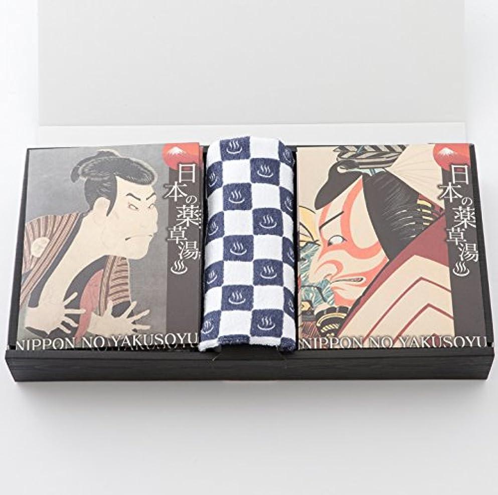 頼る胴体迫害日本の薬草湯と湯めぐりタオルギフト (日本の薬草湯6包+湯めぐりタオル1本)