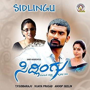 Sidlingu (Original Motion Picture Soundtrack)