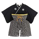 袴 ロンパース 男の子 ベビー 赤ちゃん はかま 和装 カバーオール フォーマル TM001 ブラック 70cm