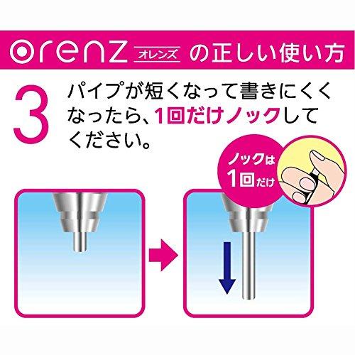 ぺんてる『シャープペンオレンズ0.3mm(XPP503)』