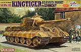 ドラゴン 1/35 キングタイガー ヘンシェル砲塔 ツィンメリットコーティング プラモデル
