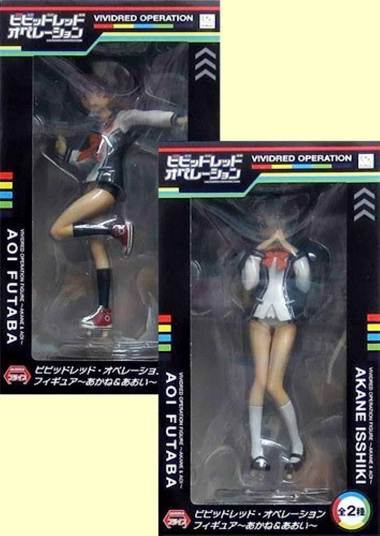 Vivid rosso operations cifra - Akane &  blu tutti set of 2 (japan import)