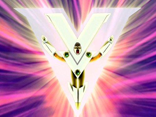 Vの衝撃ベリーメロン!!
