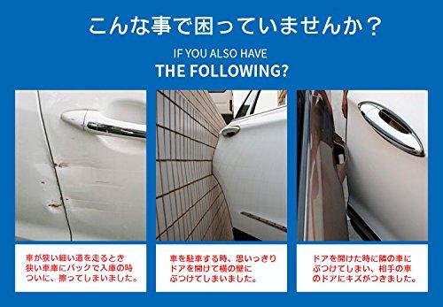MIFO『車用ドアガード車ドアエッジプロテクター』