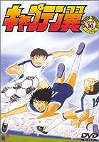 キャプテン翼~小学生編~ DISC.11 [DVD]