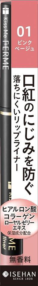 強いいたずらエリートフェルム リップライナー 01 ピンクベージュ 0.18g
