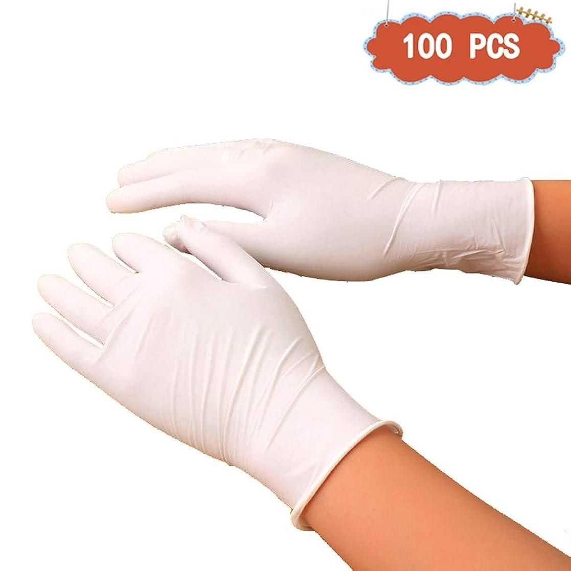 名誉ある効率的にドールニトリルホームクリーニングと酸とアルカリ使い捨て手袋ペットケアネイルアート検査保護実験、美容院ラテックスフリー、パウダーフリー、両手利き、100個 (Color : White, Size : M)