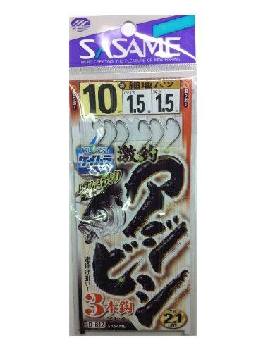 ささめ針(SASAME) D812激釣アジビシ3本釣ケイムラフック10 1.5 釣り針