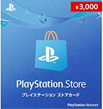 PlayStation Network Card / Ticket (3000 YEN / for Japanese network only) [Japan Import]