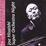 SUPER ORCHESTRA NIGHT 2001 von Joe Hisaishi