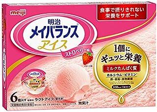 【冷凍栄養強化食】明治メイバランスアイス ストロベリー味 80ml×6個 アイスクリーム