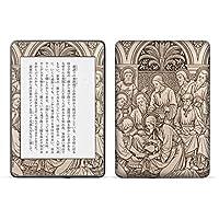 igsticker kindle paperwhite 第4世代 専用スキンシール キンドル ペーパーホワイト タブレット 電子書籍 裏表2枚セット カバー 保護 フィルム ステッカー 016390 絵画