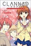 Clannad Manga Vol. 4