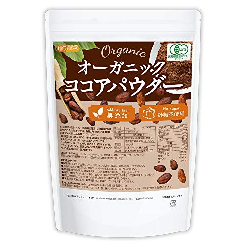 オーガニック ココアパウダー 1500g 無添加・無香料・砂糖不使用 有機 ココア 1.5kg [02] NICHIGA(ニチガ)