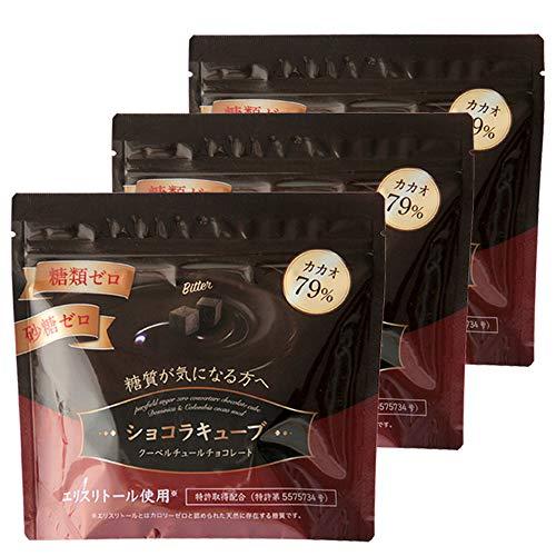 ピュアフィールド【ショコラキューブビター】砂糖不使用 糖類ゼロ 高カカオ チョコレート糖質制限 低糖質 手作りお菓子にも 150g×3個