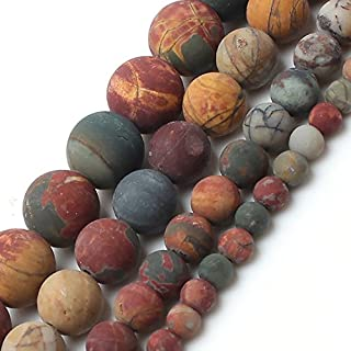 Love Beads Matte Picasso Stone Beads 8 mm Round Loose Jewelry Making