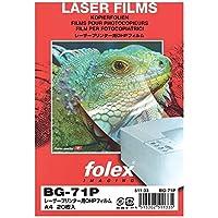 フォーレックス BG71P レーザー用OHPフィルム A4(20) 0.100mm
