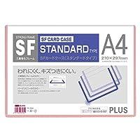 プラス カードケース SFパスケース ハードタイプ PC-004 A4 ピンク 43-015