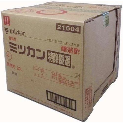 ミツカン 特醸 優選 キュービテナー 20L [6048]