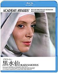 黒水仙 (1947年の映画)Forgot Password