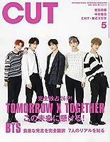 Cut 2020年 05 月号 [雑誌]