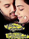 Gunde Jaari Gallanthayyinde (Telugu Movie - English Subtitled) (English Subtitled)