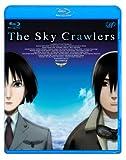 スカイ・クロラ The Sky Crawlers[Blu-ray/ブルーレイ]