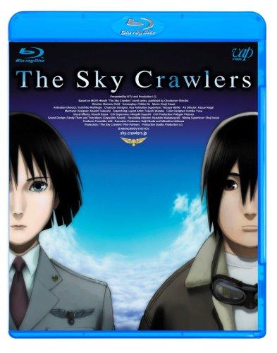 スカイ・クロラ (通常版) [Blu-ray]