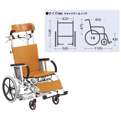 松永製作所 ティルト&リクライニング車いす(介助型) ...