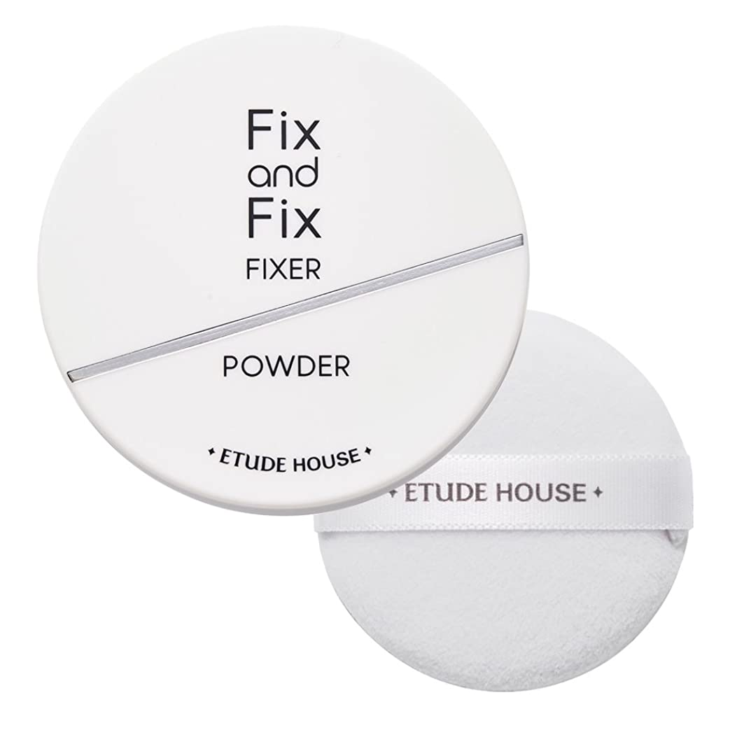 期限切れ無効にするライバルエチュードハウス(ETUDE HOUSE) フィックス&フィックス パウダーフィクサー
