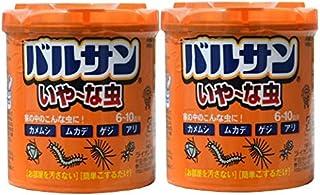 バルサンいや~な虫 20g(くん煙剤)×2個